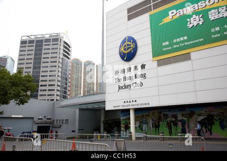 hong kong jockey club happy valley racecourse hong kong hksar china asia - Stock Photo
