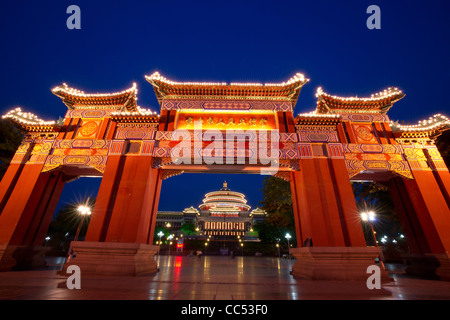 Gate and great hall night scene,chongqing,china - Stock Photo