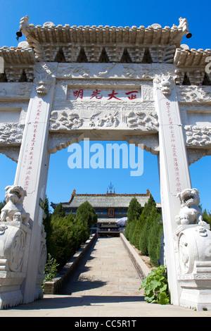 Memorial archway, Baiyun Guan, Baiyun Mountain Scenic Area, Yulin, Shaanxi , China - Stock Photo