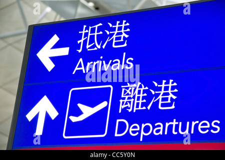Directional Signs of Hong Kong airport, Arrivals and departures - Stock Photo