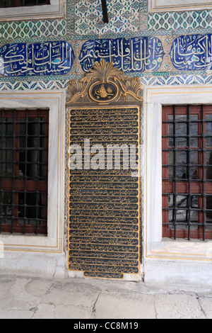 Islamic Text at the Topkapi Palace Istanbul Plaque with extract from the Koran - Stock Photo