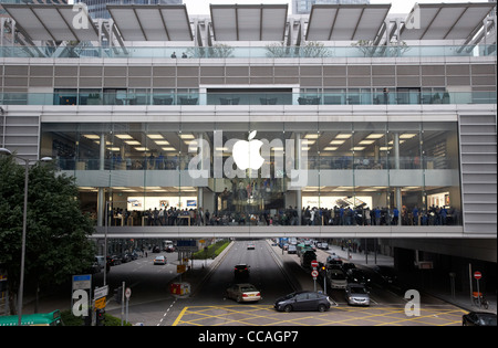 the apple store in the ifc mall in central hong kong hksar china asia - Stock Photo