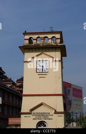 Ancient Clock Tower in Kollam City ( Kerala , India ) - Stock Photo