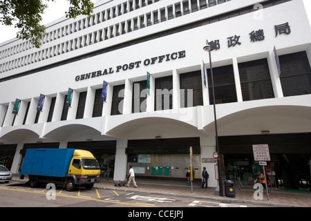 general post office gpo building hong kong hksar china asia - Stock Photo