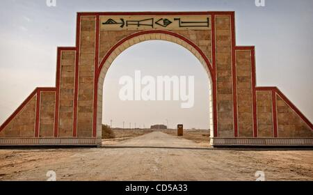 Mar 01, 2008 - Tallil, Iraq - The entrance to the Ziggurat of Ur which is on the outskirts of Camp Adder, a logistics - Stock Photo