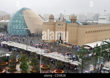Jun 25, 2010 - Shanghai, China - Israeli (l) and Pakistani pavilions at the World Expo 2010 in Shanghai. (Credit - Stock Photo