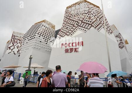 Jun 25, 2010 - Shanghai, China - Russian pavilion at the World Expo 2010 in Shanghai. (Credit Image: © PhotoXpress/ZUMApress.com) - Stock Photo