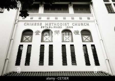 Documentary Photography - Telok Ayer Chinese Methodist Church in Chinatown in Singapore in Southeast Asia Far East. - Stock Photo
