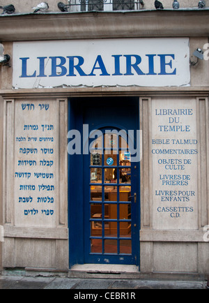 Librairie Du Temple Jew Jewish Library Marais Paris France French - Stock Photo