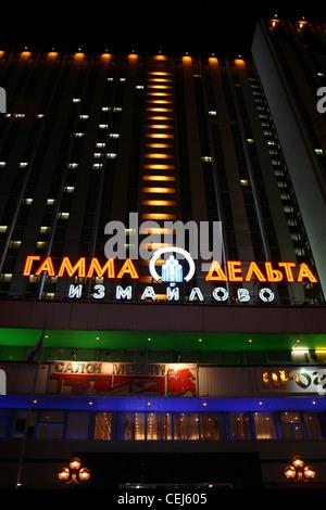 The Izmailovo Hotel is a group of hotels located near Izmailovo village in Izmaylovo District. - Stock Photo