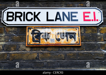 Bilingual Brick Lane E1 Street Sign. - Stock Photo