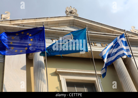 greece athens the main branch of the national bank of greece - Stock Photo