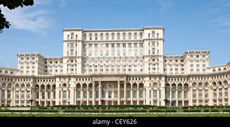 The center part of Romanian parliament, largest building in Europe - Stock Photo