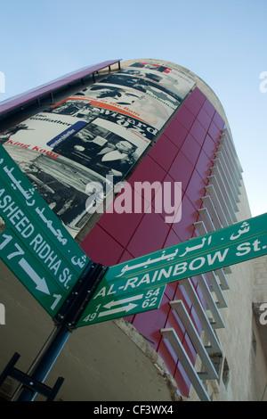 Street sign of Rainbow street, Amman, Jordan - Stock Photo