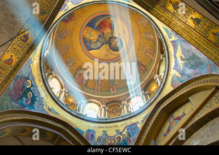 The dome of the Catholicon which the church at the center of the Church of the Holy Sepulchre in Jerusalem, Israel. - Stock Photo