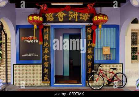 Facade of a shophouse in Chinatown, Singapore, Southeast Asia, Asia - Stock Photo
