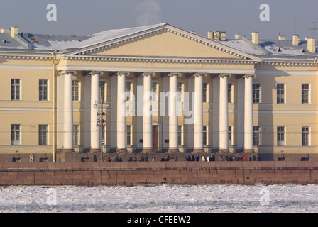 Russia. St. Petersburg. Academy of Sciences of the Russian Federation. - Stock Photo