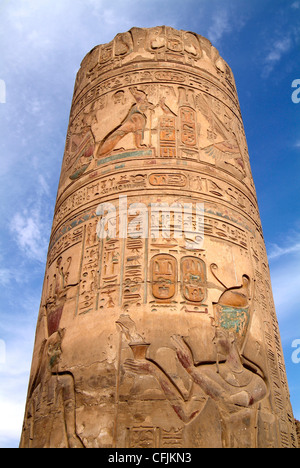 Kom Ombo Temple, Nile, Egypt, North Africa, Africa - Stock Photo