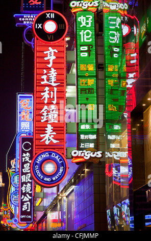Neon signs, Nanjing Road shopping area, Shanghai, China, Asia - Stock Photo
