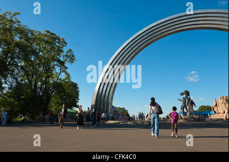 Rainbow Arch, Friendship of Nations Monument, Kiev, Ukraine, Europe. - Stock Photo