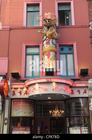 Chuen Cheng Ku Chinese restaurant Chinatown Soho London - Stock Photo