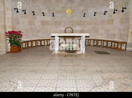 The church of the multiplication of the Loaves and the fishes , Israel - Stock Photo
