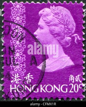 HONG KONG - CIRCA 1975: A stamp printed in the Hong Kong, image of Queen Elizabeth II, circa 1975