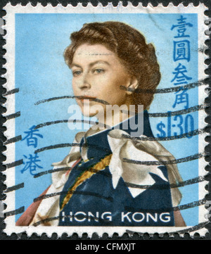 HONG KONG - CIRCA 1972: A stamp printed in the Hong Kong, image of Queen Elizabeth II, circa 1972