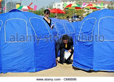 A water dragon made of 900 c&ing tents was officially authenticated as the worldu0027s largest tent  sc 1 st  Alamy & A water dragon made of 900 camping tents was officially ...