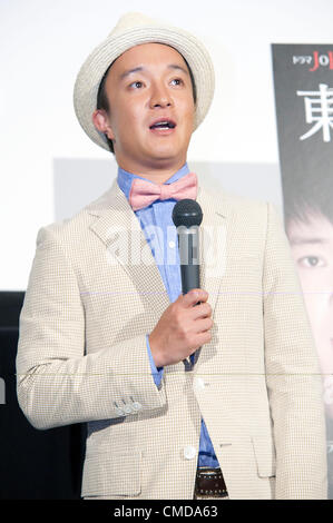 "July 23 2012, Tokyo, Japan – The Japanese actor Gaku Hamada attends the premier of TV drama ""Joker"" at Shinjuku - Stock Photo"