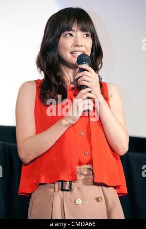 "July 23 2012, Tokyo, Japan – The Japanese actress Kara Kurashina attends the premier of TV drama ""Joker"" at Shinjuku - Stock Photo"