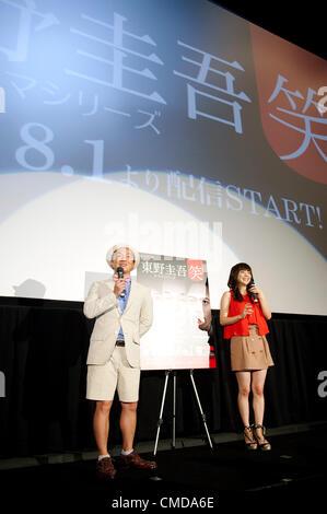 July 23 2012, Tokyo, Japan – (L to R) The actor Gaku Hamada and the actress Kara Kurashina attend the premier of - Stock Photo