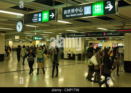 Tsim Sha Tsui Station of the West Rail Line in the Mass Transit Railway (MTR) system of Hong Kong - Stock Photo