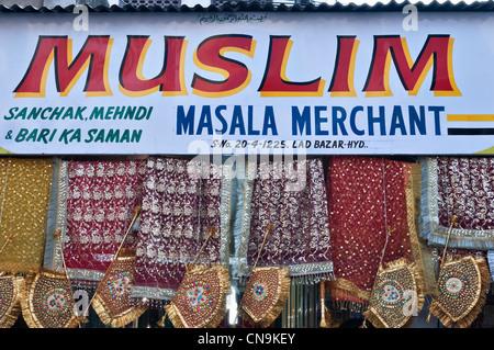 Muslim clothes shop Laad Bazaar Hyderabad Andhra Pradesh India - Stock Photo