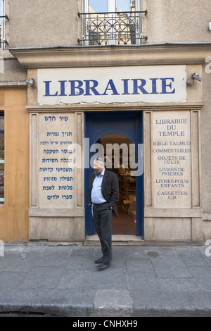 Jewish bookshop, Paris - Stock Photo