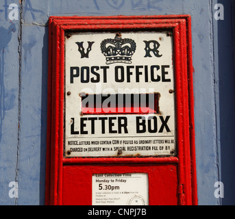 A Royal Mail post box in a U.K. town. - Stock Photo
