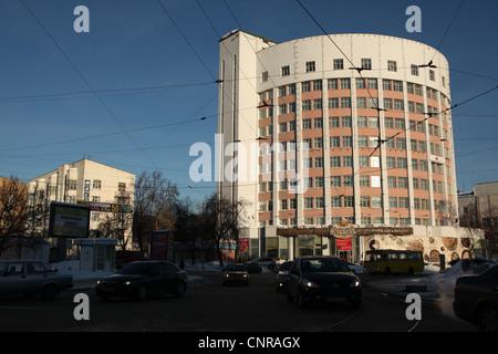 Constructivist Iset Hotel on Lenin Avenue in Yekaterinburg, Russia. - Stock Photo
