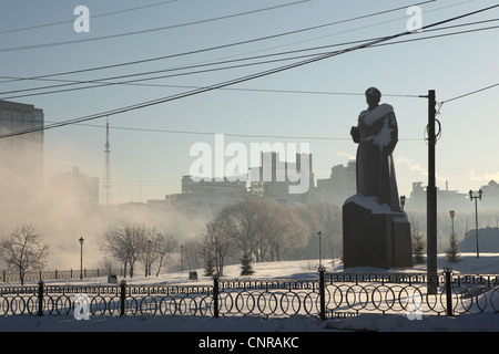 Monument to Russian revolutionary Ivan Malyshev on the embankment of the Iset River in Yekaterinburg, Russia. - Stock Photo