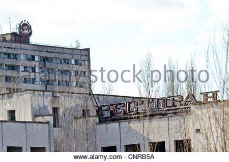 Chernobyl. Pripiat. 2012 March, Chernobyl zone. March 2012. The empty buildings in Pripiat city. - Stock Photo