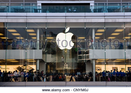 Apple Store in Hong Kong - Stock Photo