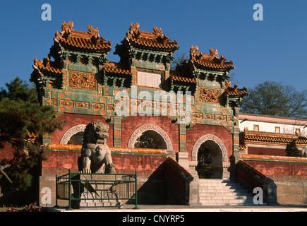 China, Hebei, Chengde, Temple of Potaraka Doctrine, - Stock Photo
