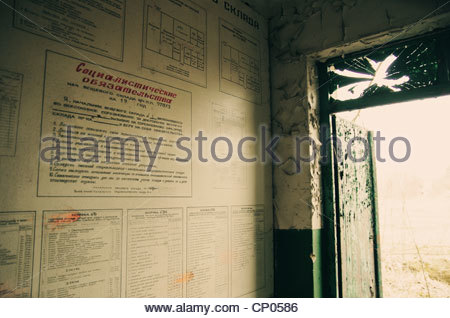 Relic of Soviet occupation (former Red Army garrison town) - Stock Photo