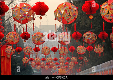 Lucky Red Lanterns Chinese Lunar New Year Decorations Ditan Park, Beijing, China - Stock Photo