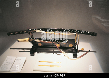 Japan - Nagoya. Weapons exposed to Tokugawa Art Museum. - Stock Photo