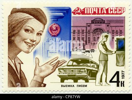 Historic postage stamps of the USSR, postal delivery, mailbox being emptied, Moskvitch 430, Historische Briefmarken, - Stock Photo