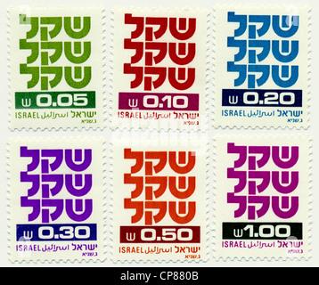 Historic postage stamps from Israel, the Hebrew word Shekel, Historische Briefmarken, der hebräische Name Schekel, - Stock Photo