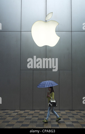 Exterior of Apple store in Beijing China - Stock Photo