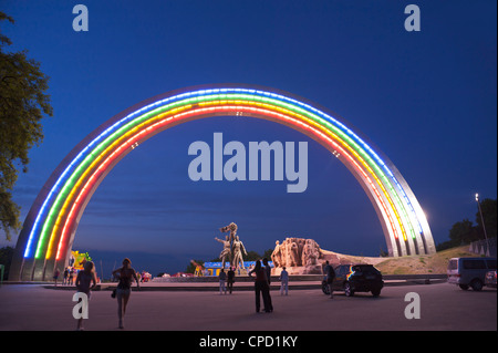 Rainbow Arch, Friendship of Nations Monument, Kiev, Ukraine, Europe - Stock Photo