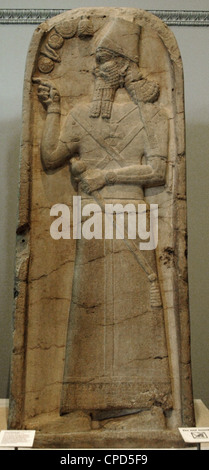 Stela of Shamshi-Adad V (824-811 BC). King of Assyria. From the Temple of Nabu, from Nimrud (Iraq). Detail. - Stock Photo