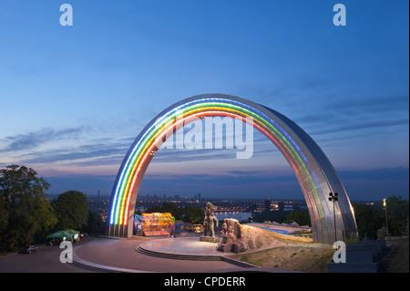Rainbow Arch, Friendship of Nations Monument, Kiev, Ukraine, Europe - Stock Photo